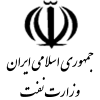 z885_وزارت_نفت